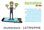 trade and farmer with fresh... | Shutterstock .eps vector #1373969948
