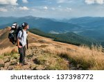 a tourist with backpack in the... | Shutterstock . vector #137398772