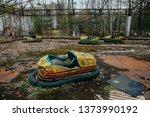 old broken rusty metal... | Shutterstock . vector #1373990192