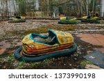 old broken rusty metal... | Shutterstock . vector #1373990198