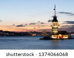 maiden tower is sign and symbol ... | Shutterstock . vector #1374066068