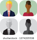 avatar icon profile | Shutterstock .eps vector #1374205538