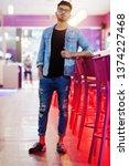 stylish asian man wear on jeans ...   Shutterstock . vector #1374227468