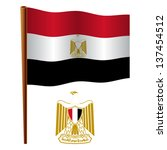 egypt wavy flag and coat of... | Shutterstock .eps vector #137454512