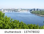 View Of Dnipro River  Kiev