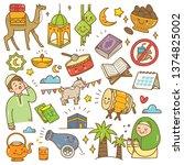 ramadan kawaii doodle | Shutterstock .eps vector #1374825002