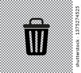trash can. black simple vector...