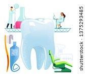 vector flat illustration  big... | Shutterstock .eps vector #1375293485