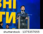 kiev  ukraine april 19  2019 ... | Shutterstock . vector #1375357055