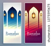 ramadan kareem beautiful... | Shutterstock .eps vector #1375595675