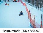 gala yuzawa snow resort  yuzawa ... | Shutterstock . vector #1375702052