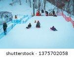 gala yuzawa snow resort  yuzawa ... | Shutterstock . vector #1375702058