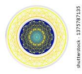 round pattern flower mandala....   Shutterstock .eps vector #1375787135