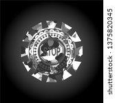 stop icon on grey camo texture   Shutterstock .eps vector #1375820345