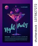 Stock vector cocktail party poster for a night club futuristic neon style illustration with planet and glass 1375827272