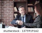 handshake business partners... | Shutterstock . vector #1375919162