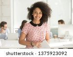 confident smiling mixed race... | Shutterstock . vector #1375923092