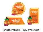 akshaya tritiya festival offer  ... | Shutterstock .eps vector #1375983005