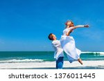 happy family on honeymoon... | Shutterstock . vector #1376011445
