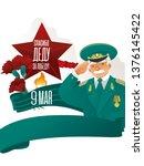 old veteran great vector poster ... | Shutterstock .eps vector #1376145422