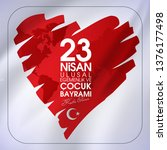 23 nisan ulusal egemenlik ve... | Shutterstock .eps vector #1376177498