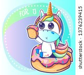 cute unicorn with a donut... | Shutterstock .eps vector #1376239415