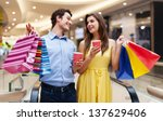 date in the shopping mall | Shutterstock . vector #137629406