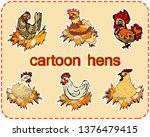 set of cartoon chickens. cute... | Shutterstock .eps vector #1376479415