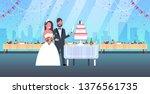 newlyweds just married man... | Shutterstock .eps vector #1376561735