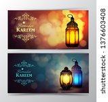 ramadan kareem  greeting...   Shutterstock .eps vector #1376603408