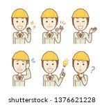 men in working clothes wearing... | Shutterstock .eps vector #1376621228
