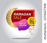 ramadan kareem sale with... | Shutterstock .eps vector #1376627348
