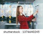 marketing analysis. business... | Shutterstock . vector #1376640245