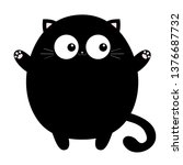 black round fat cat ready for a ...   Shutterstock .eps vector #1376687732