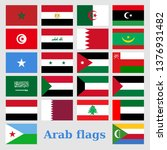 flags of the arab states on an... | Shutterstock .eps vector #1376931482