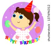 birthday girl | Shutterstock . vector #137696312