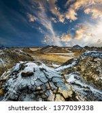 mud volcanoes of gobustan near... | Shutterstock . vector #1377039338