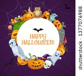 halloween monsters  horror... | Shutterstock .eps vector #1377076988