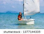 child sailing. kid learning to... | Shutterstock . vector #1377144335