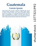 flag of guatemala  republic of... | Shutterstock .eps vector #1377321992