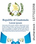 flag of guatemala  republic of... | Shutterstock .eps vector #1377322058