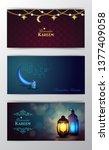 ramadan kareem greeting islamic ...   Shutterstock .eps vector #1377409058