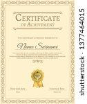 certificate of appreciation... | Shutterstock .eps vector #1377464015