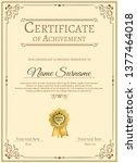 certificate of appreciation... | Shutterstock .eps vector #1377464018