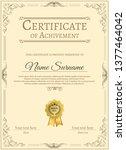 certificate of appreciation... | Shutterstock .eps vector #1377464042