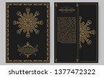 luxury vintage golden vector... | Shutterstock .eps vector #1377472322