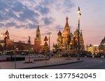 moscow kremlin and st basil's... | Shutterstock . vector #1377542045