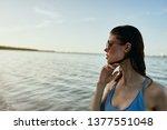 woman sunset ocean             ...   Shutterstock . vector #1377551048