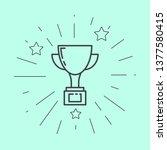 trophy cup icon. winner. vector ... | Shutterstock .eps vector #1377580415