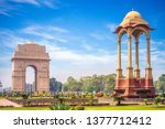 Canopy and india gate in new...